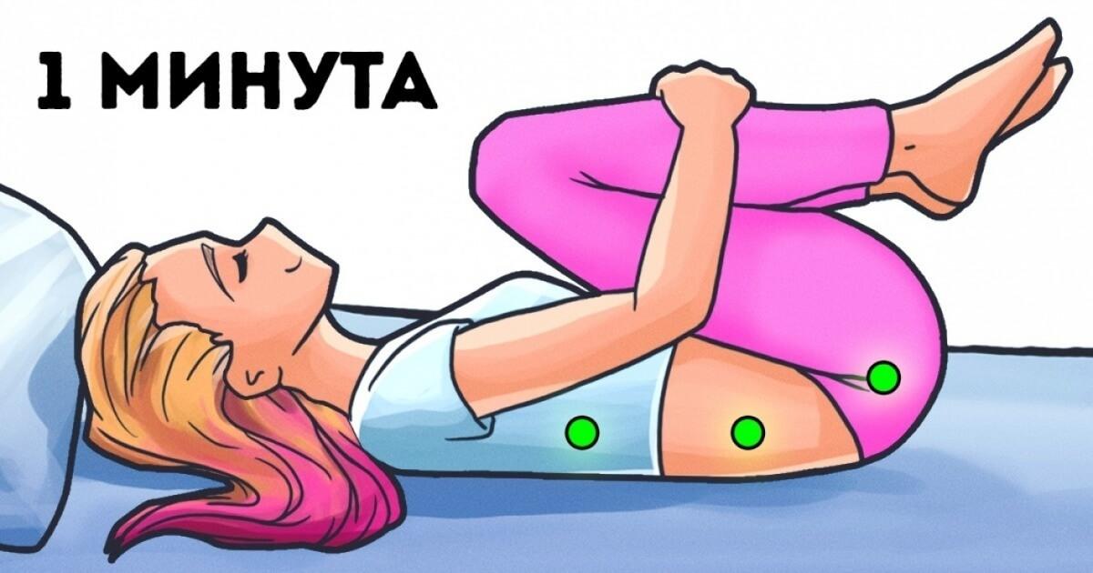 Как расслабить мышцы спины?