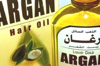 Аргановое масло свойства и применение фото